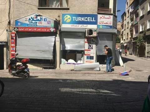 انفلات أمني يطال السوريين في قونيا – تحقيق مصطفى النسر