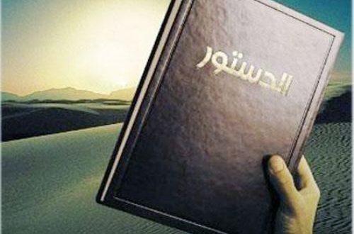 من سيكتب الدستور السوري؟ – حسام ميرو
