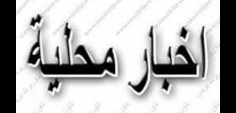 نشرة لجميع الأحداث الميدانية في سوريا 17-04-2017 ..