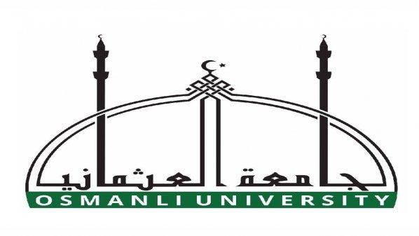 جامعة تركية خاصة تفتح فرعًا لها في المناطق المُحَرَّرة بسوريا ..
