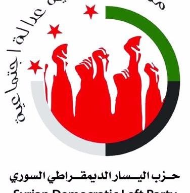 المكتب السياسي لحزب اليسار الديمقراطي السوري