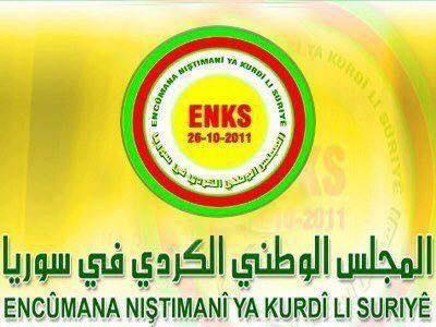 رسالة: لإخوة في الامانة العامة للمجلس الوطني الكردي