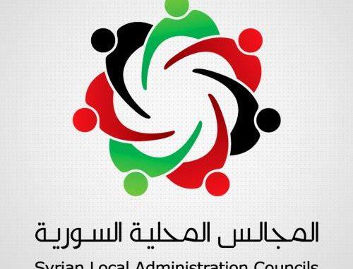 تحصين المجالس المحلية في اتفاقيات التهدئة(6)
