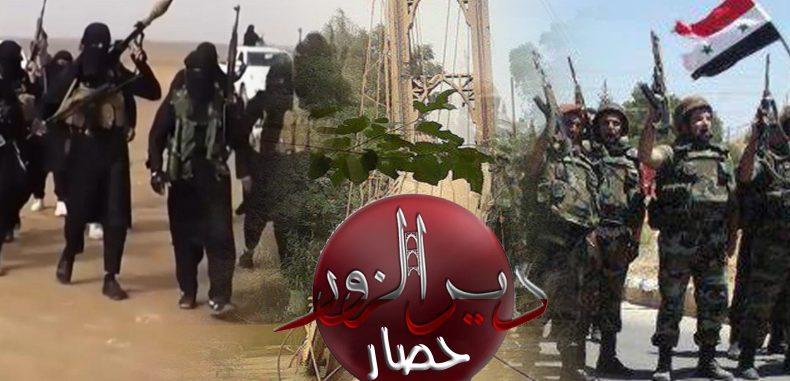 """روسيا تستغل عودة """"النظام"""" إلى دير الزور لتعزيز نفوذها في سوريا"""