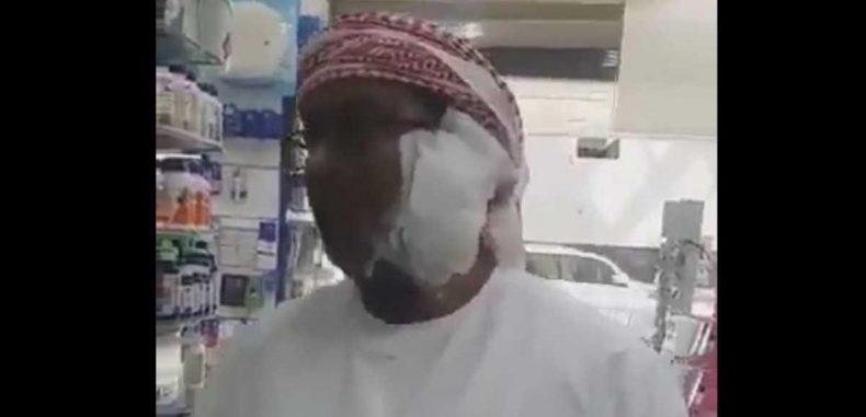 آيفون 8 ينفجر في وجه مواطن عربي