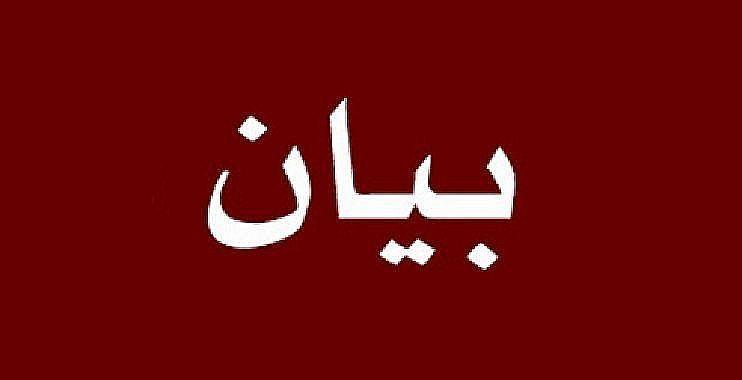 بيان بشأن التطورات الاخيرة لهيئة تحرير الشام