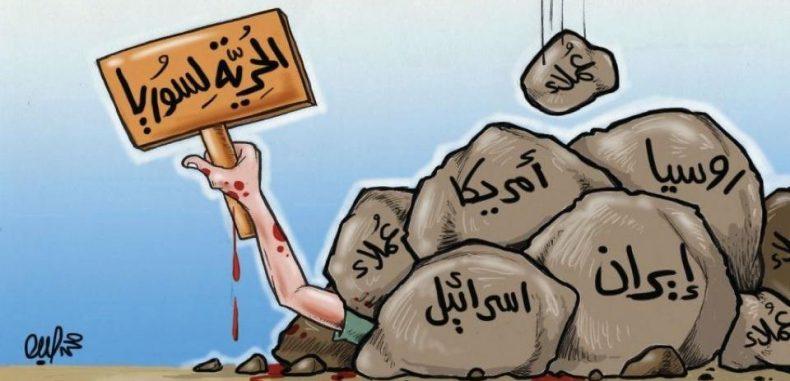 تراجيديا الثورة السورية – علي الكردي
