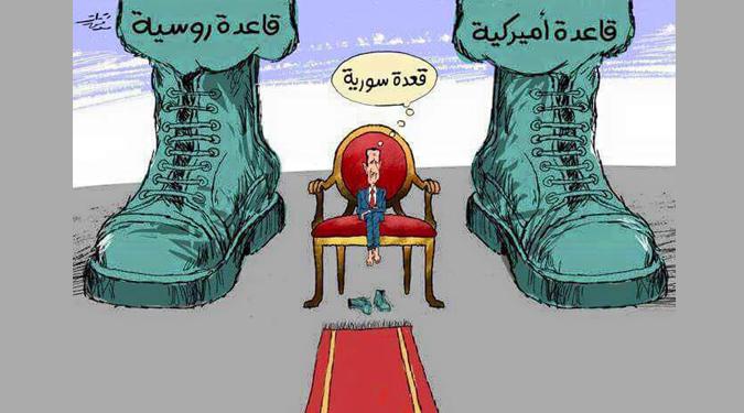 كاريكاتير العدد – قعدة سورية