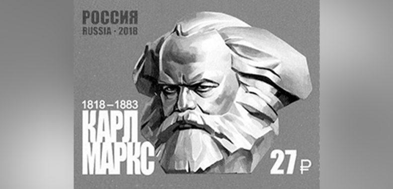 ماركس والدولة المدنية الناقصة – يونادم يونادم