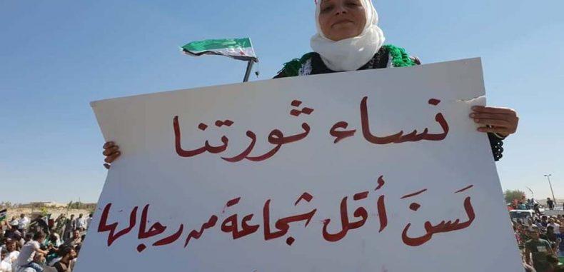 """بالصور: تظاهرات """"لا بديل عن إسقاط النظام"""" تعمّ إدلب وريفها"""