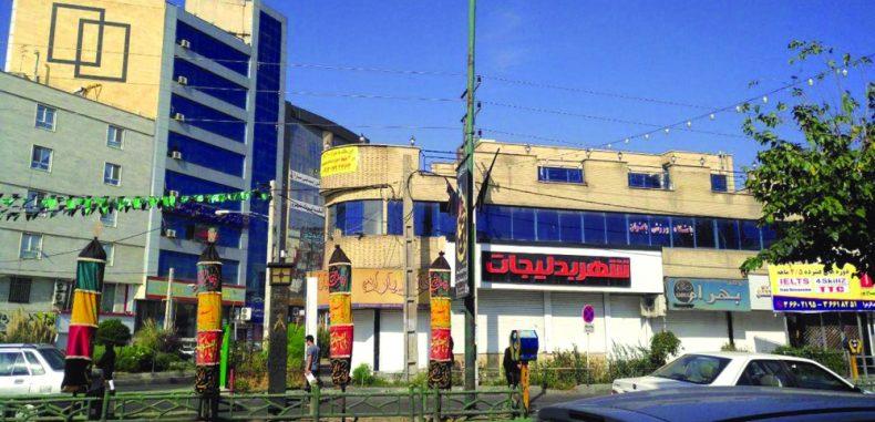 الإضرابات في كل أقاليم إيران … وكرج «مدينة أشباح»
