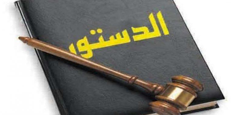 مهزلة الدستور – سمير عباس