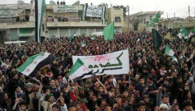 بيان صادر عن المجلس العسكري في كفرومة