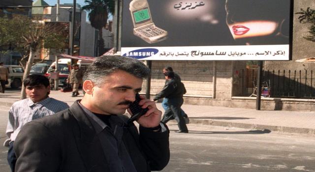 نظام الأسد يُسرب مئات ملايين الدولارات لشركة خلوي مملوكة لمخلوف