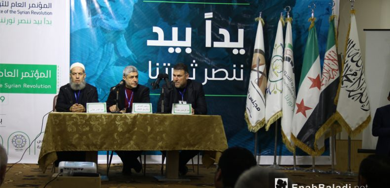 """""""الحكومة المؤقتة"""": لا نعترف بالمؤتمر العام في إدلب"""