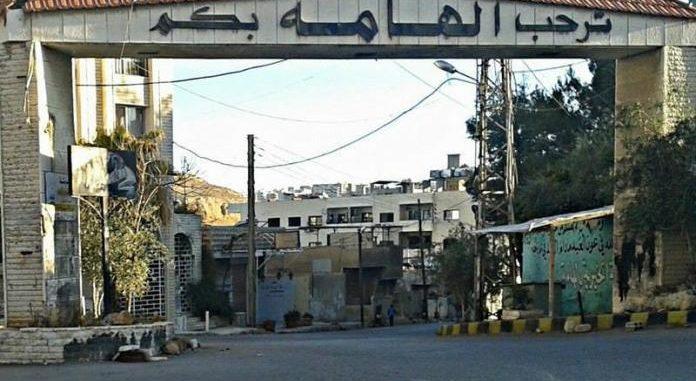 برعاية حزب الله وعناصر المصالحات.. أكشاك لبيع المخدرات بشكل علني في ريف دمشق