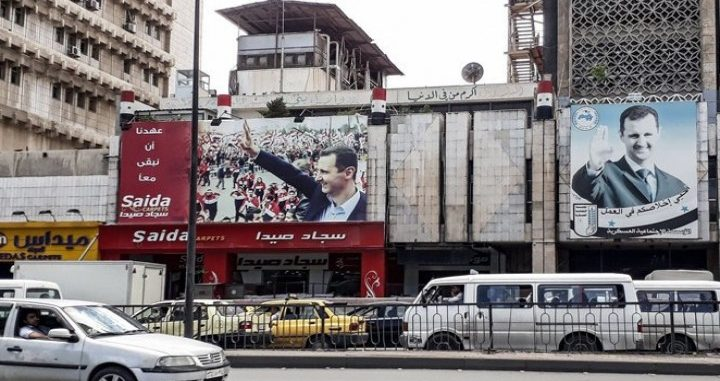 لأول مرة في الأوساط الموالية.. حزب محسوب على النظام السوري يدعو لمظاهرة بدمشق
