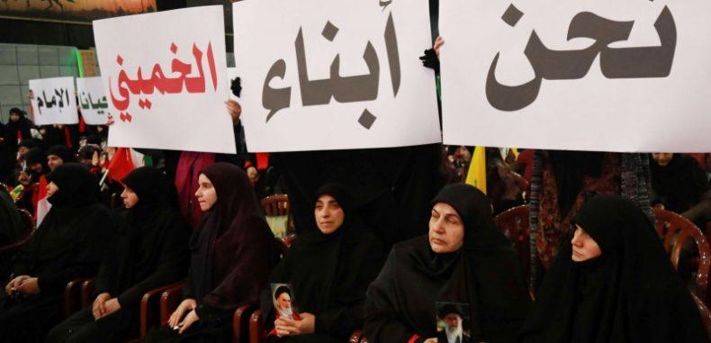 """""""حزب الله""""… والفساد"""