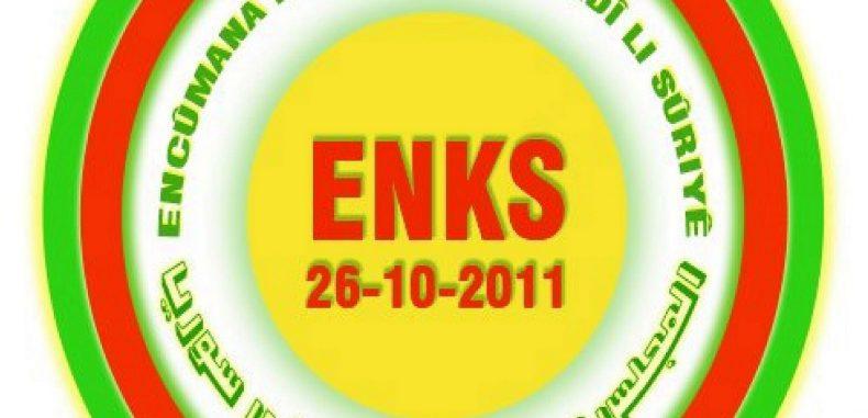 المجلس الوطني الكردي يدين التفجيرات الإرهابية الأخيرة