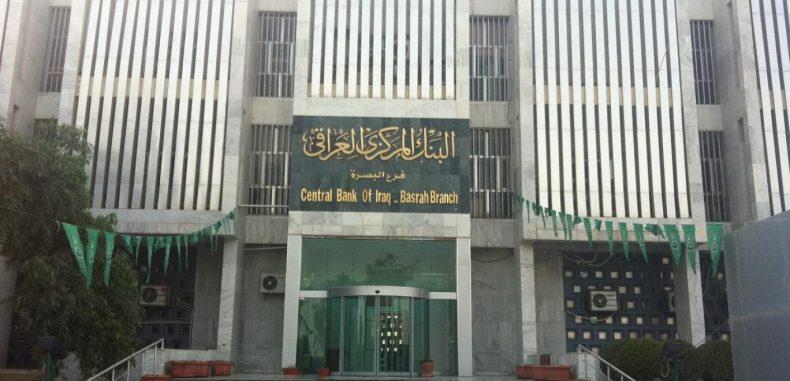 """واشنطن تعمل على منع طهران من استخدام العراق كـ""""حديقة خلفية"""" مالية"""