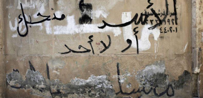 حلب رمز انتصار الأسد وعجزه عن حسم الحرب