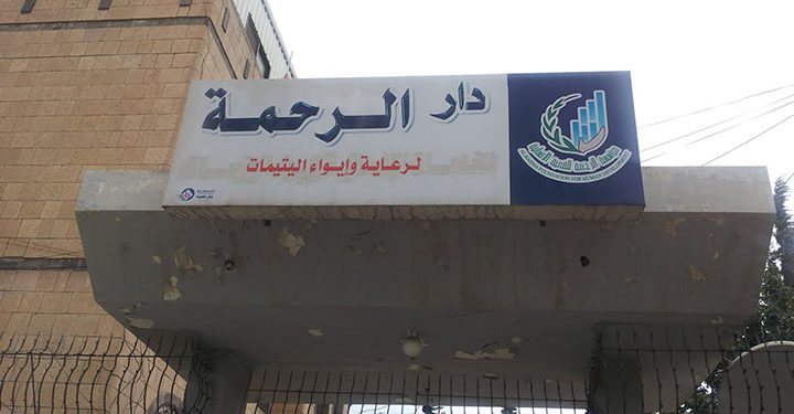 النظام يعتقل سيدة استنجدت بأسماء الأسد واشتكت من تعنيف وضرب الأيتام بدمشق