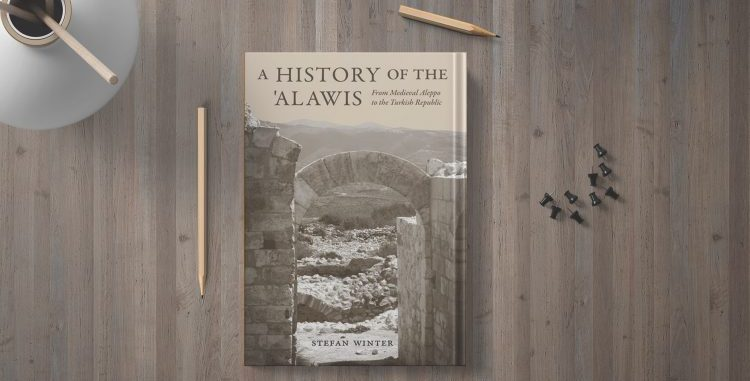 قراءة في كتاب: تاريخ العلويين