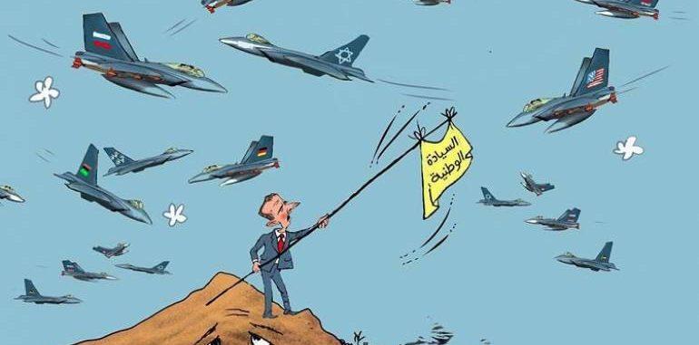 إضاءة سياسية  السيادة السورية