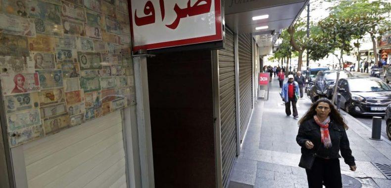 لبنان… تزايد عمليات تهريب السلع من سوريا بسبب شح الدولار