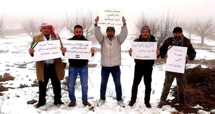 """ناشطون يحيون ذكرى استشهاد الملازم المنشق """"خلدون زين الدين"""" في السويداء"""