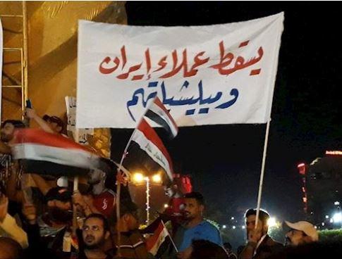 منتفضو العراق يتحركون تحسباً لموجة جديدة من القمع