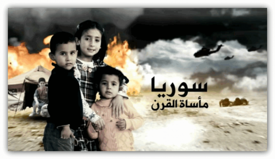 10أفلام تساعدك على فهم المأساة السورية خلال العقد الماضي