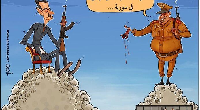 مصادر عسكرية للأناضول: النظام المصري أرسل جنودا لسوريا بالتنسيق مع الحرس الثوري الإيراني