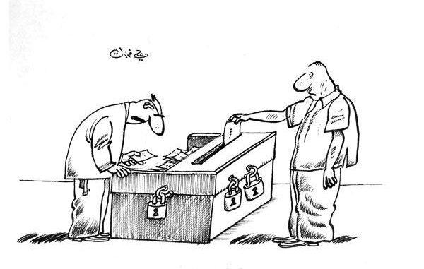 مسرحية هزلية.. ماذا سيتغير بإجراء انتخابات برلمانية جديدة في سوريا؟