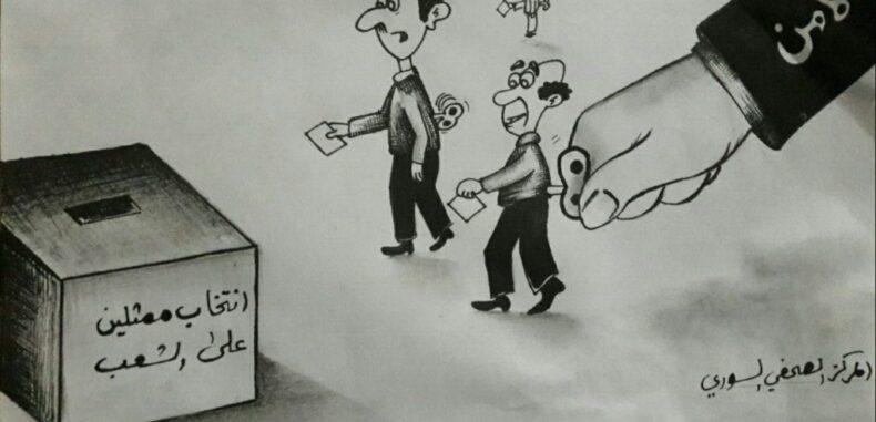 فارس شهابي ووضاح مراد وآخرون ينقلبون بمواقفهم ويهاجمون فساد النظام السوري بعد خسارتهم الانتخابات