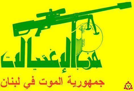 خريطة جديدة تكشف أنشطة «حزب الله» الخارجية… فهل تفكر أستراليا في حظره؟
