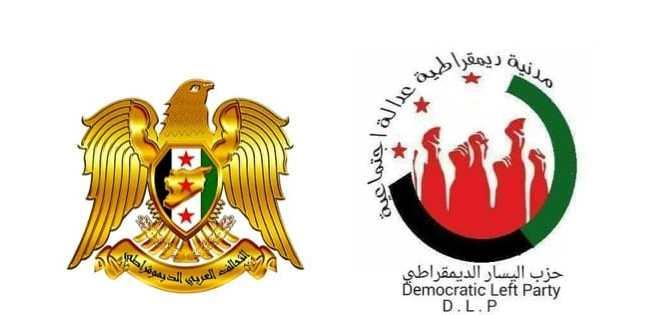 مذكرة تفاهم وتعاون مشترك بين حزب اليسار الديمقراطي السوري و التحالف العربي الديموقراطي