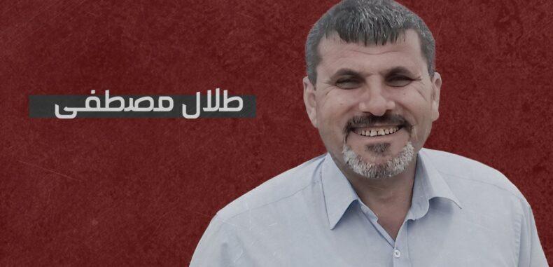 الدكتور طلال مصطفى لعنب بلدي: الدستور والعدالة الاجتماعية طريق لنهوض سوريا من الكارثة