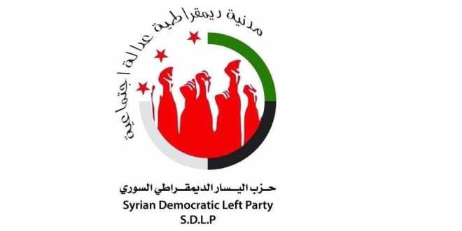 رسائل تهنئة من احزاب يسارية في اسبانيا و الارجنتين و تركيا لحزب اليسار و عمال سورية بمناسبة عيد العمال