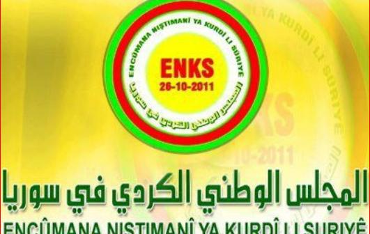 """الحسكة.. حملة اعتقالات ضد أحزاب """"المجلس الوطني الكردي"""""""