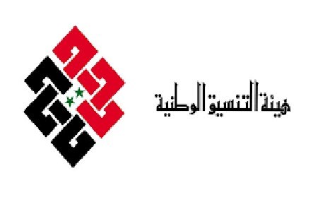 """""""هيئة التنسيق"""": انتخابات الأسد مزيفة وتزيد من محنة سوريا"""
