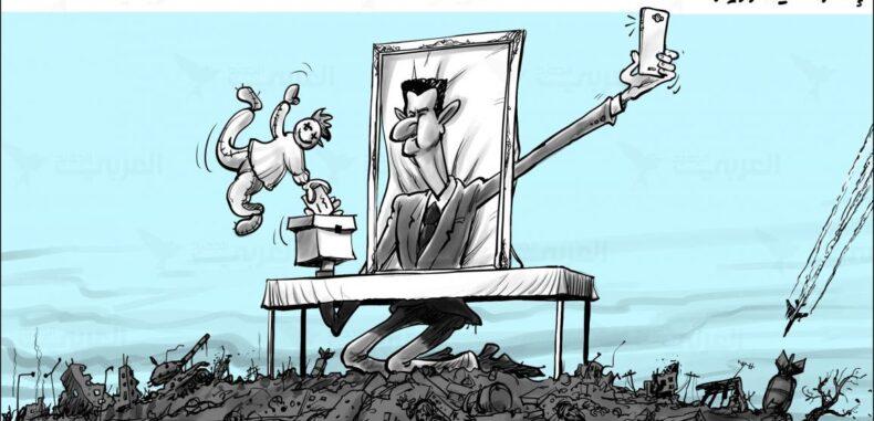"""في مفهوم """"الانتخابات التشريعية"""" السورية"""