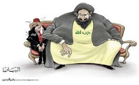 حزب الله يرضي عون: ينسى أميركا ويتهم السعودية بالتعطيل!