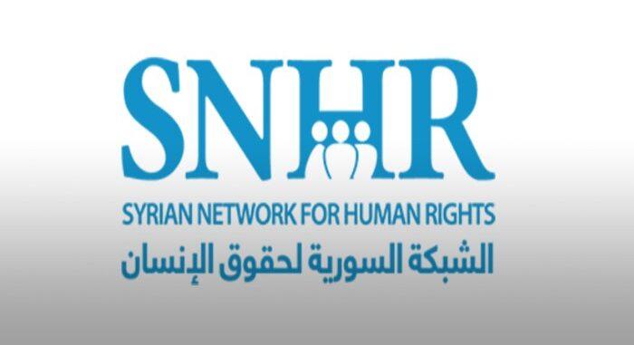 الشبكة السورية لحقوق الإنسان بالشراكة مع منظمات دولية نظَّمت فعالية عن تقريرها…