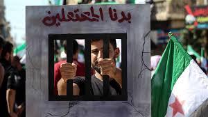 على غرار عربين ودوما.. إطلاق سراح محدود لمعتقلين من كفربطنا