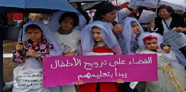 ماهي الدول التي تشهد ارتفاعاً في زواج القاصرات السوريات