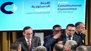 اللجنة الدستورية السورية.. من هي وما سبب فشل 5 جولات وتفاصيل كاملة على لسان أعضائها