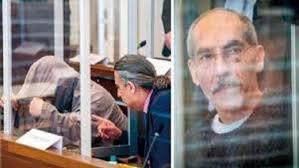 شهادة طبيب مشفى الهلال الأحمر أمام محكمة كوبلنتز