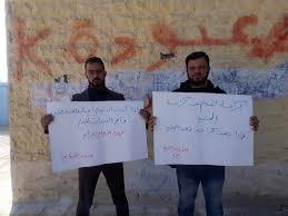 بسبب غياب الدعم.. 5 مدارس تنضم للإضراب الجماعي في ريف حلب