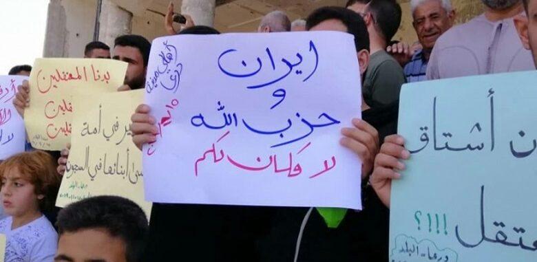 """في حادثة """"فريدة"""".. البدء بطرد ميليشيات موالية لحزب الله في ريف درعا"""